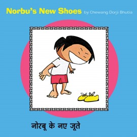 Norbu's New Shoes/Norbu Ke Naye Joothe (English-Hindi)