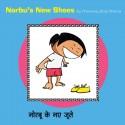 Norbu's New Shoes/Norbu Ke Naye Joothe (English-Hindi)