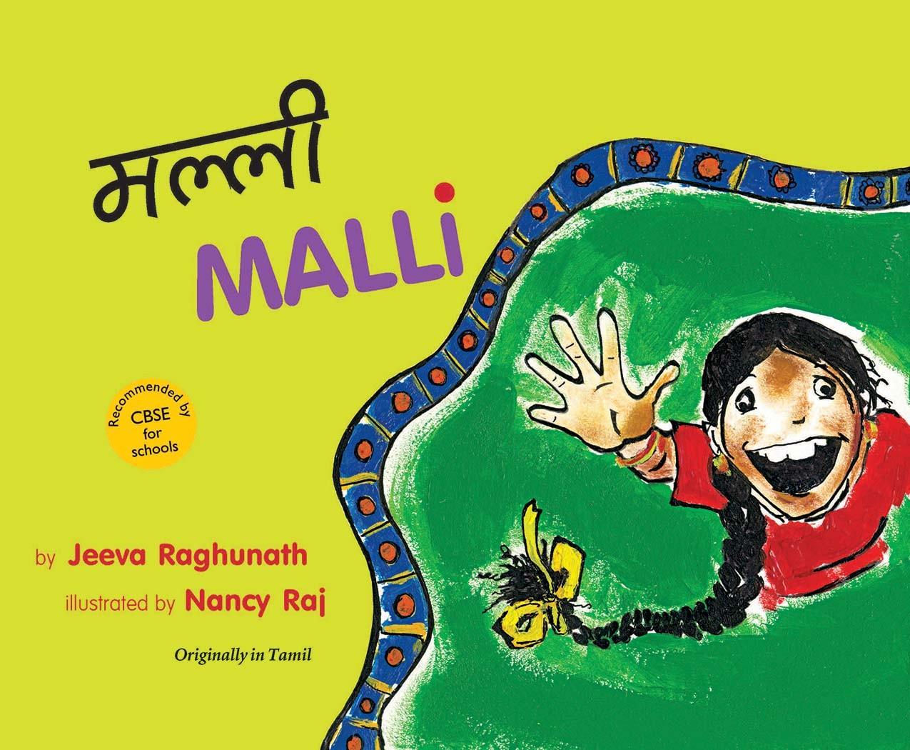 Malli/Malli (English-Hindi)