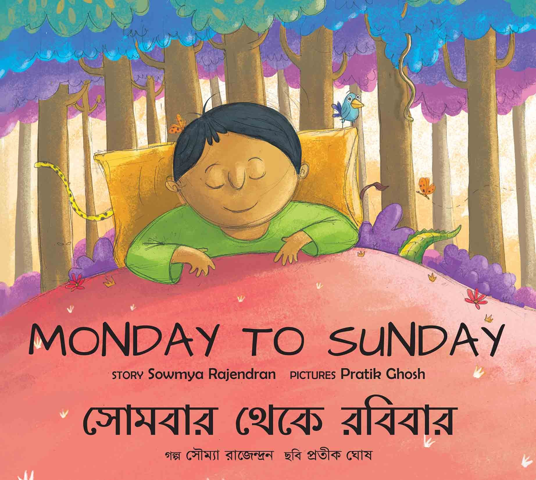 Monday To Sunday/Shomebar Theke Robibar (English-Bengali)