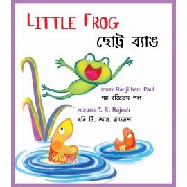 Little Frog/Chotto Bang (English-Bengali)