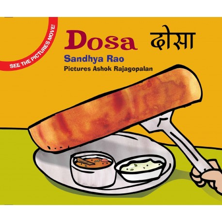 Dosa/Dosa (English-Hindi)