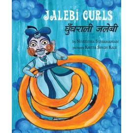 Jalebi Curls/Ghunghraali Jalebi (English-Hindi)
