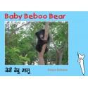 Baby Beboo Bear/Baby Beboo Bhalu (English-Hindi)