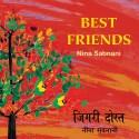 Best Friends/Jigri Dost (English-Hindi)