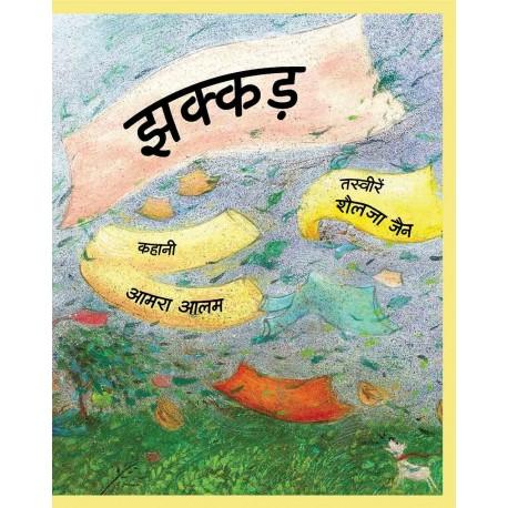 Jhakkad (Hindi)
