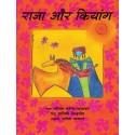 The King And The Kiang/Raja Aur Kiang (Hindi)