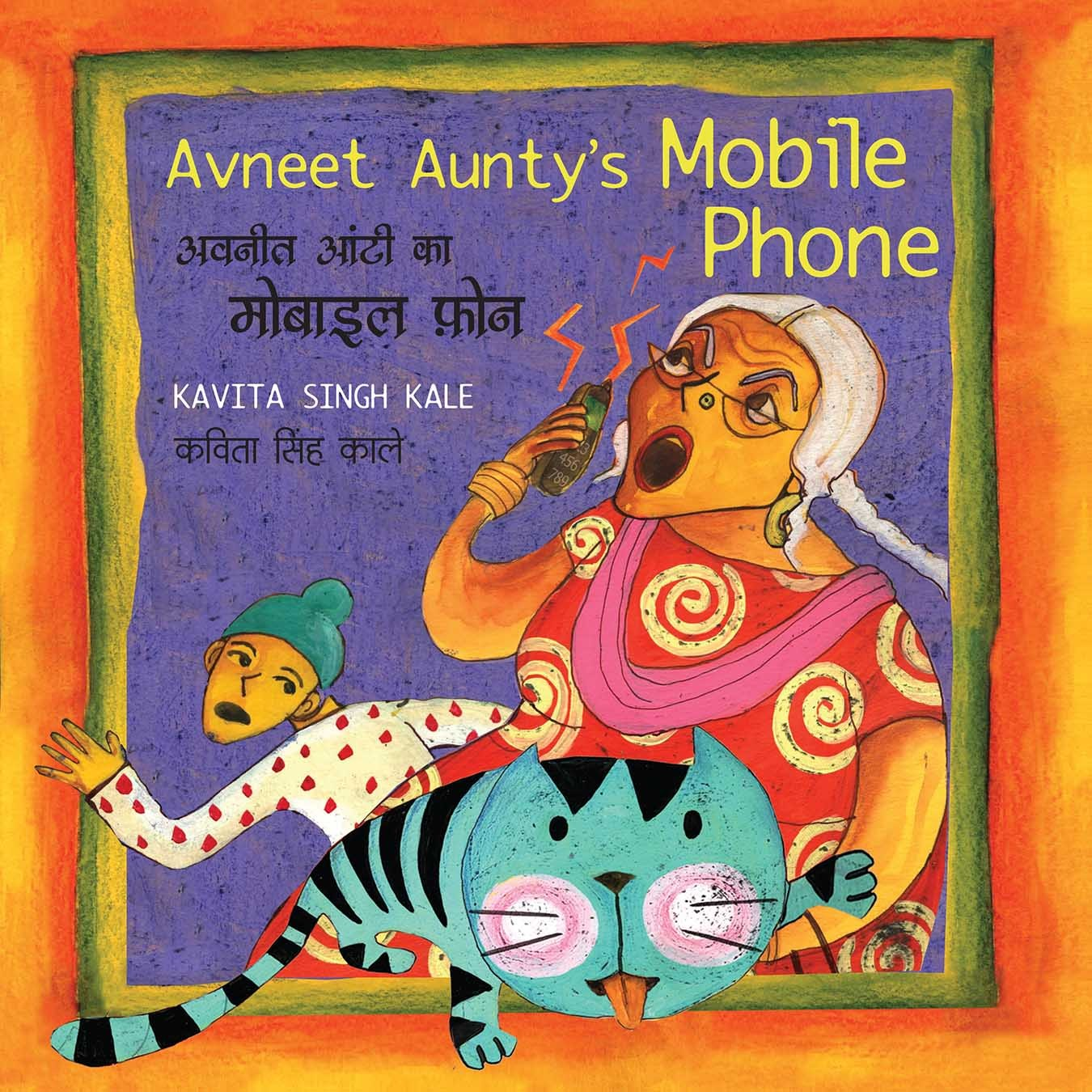 Avneet Aunty's Mobile Phone/Avneet Aunty Ka Mobile Phone (English-Hindi)