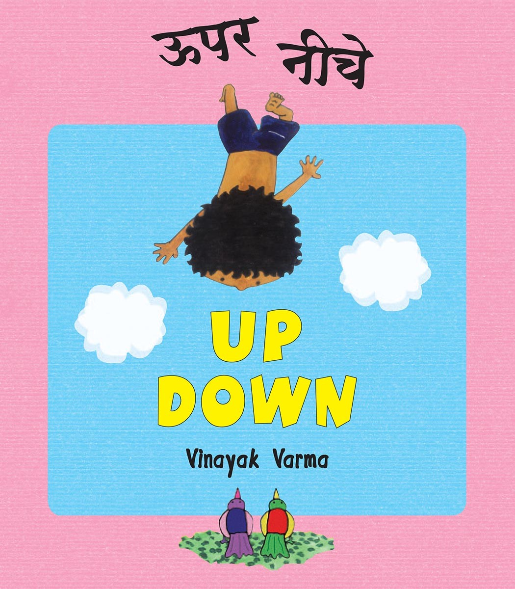 Up Down/Upar Neeche (English-Hindi)