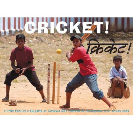 Cricket!/Cricket! (English-Hindi)