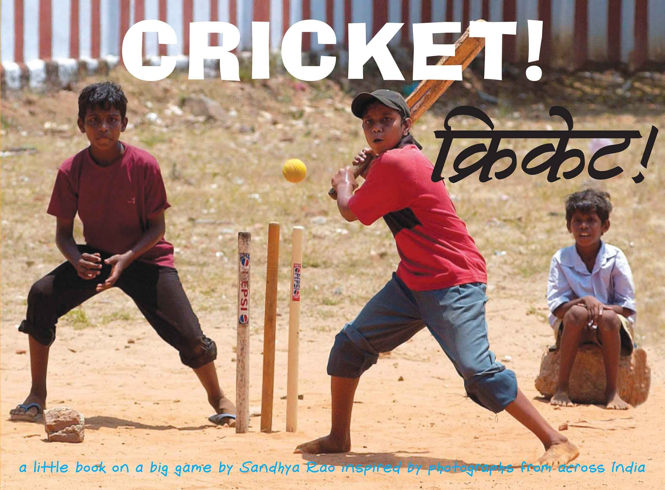 Cricket!/Cricket! (English-Hindi)