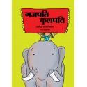 Gajapati Kulapati (Hindi)