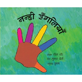 Little Fingers/Nanhi Ungliyaan (Hindi)