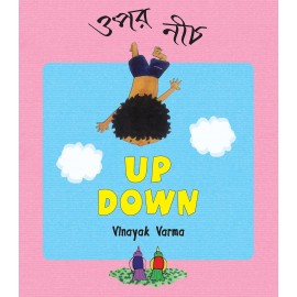 Up Down/Opor Neech (English-Bengali)