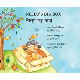 Neelu's Big Box/Neelur Bodo Baksho (English-Bengali)