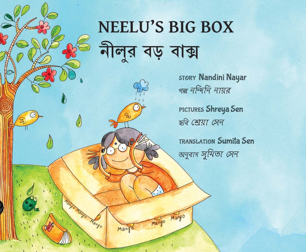 Neelu's Big Box/Neelur Bodo Baksho (English-Bengali)