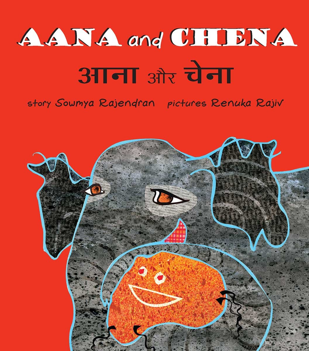 Aana And Chena/Aana Aur Chena (English-Hindi)