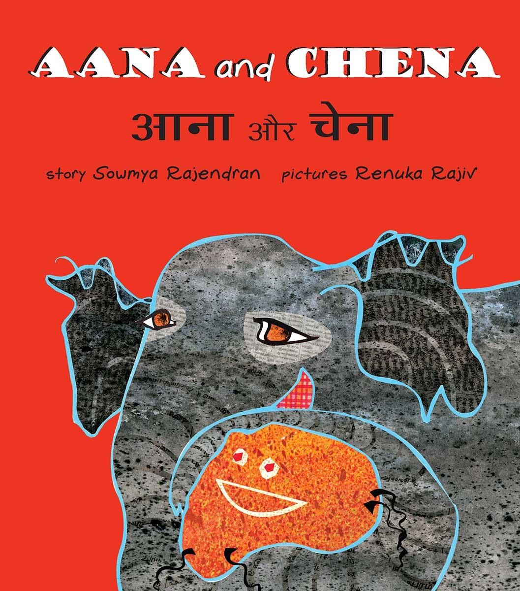 Aana And Chena/Aana Aur Chena (English-Hindi)
