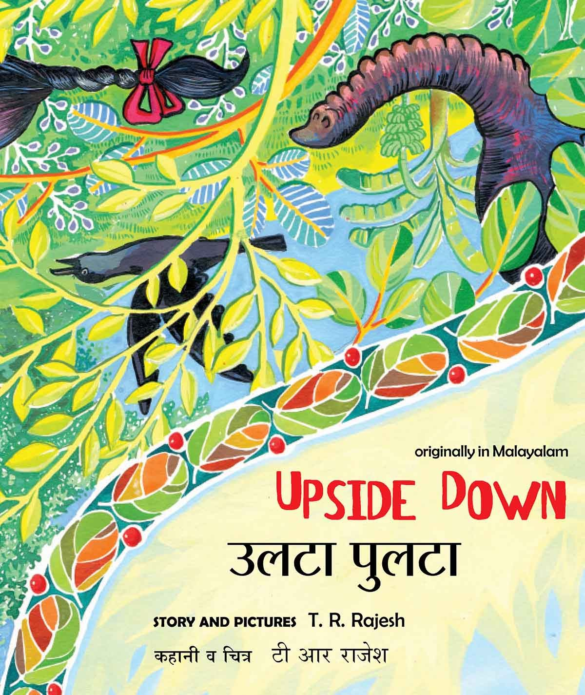 Upside Down/Ulta Pulta (English-Hindi)