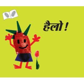 Hello/Hello (Hindi)