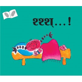 Shhh!/Shhh…..! (Hindi)