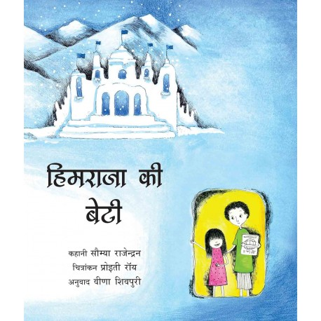 The Snow King's Daughter/Himraja Ki Beti (Hindi)