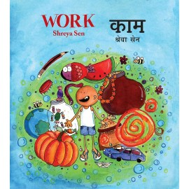 Work/Kaam (English-Hindi)
