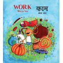 Work/Kaam (English-Hindi)