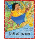 Siri's Smile/Siri Ki Muskaan (Hindi)