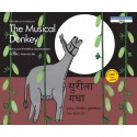 The Musical Donkey/Sureela Gadha (English-Hindi)