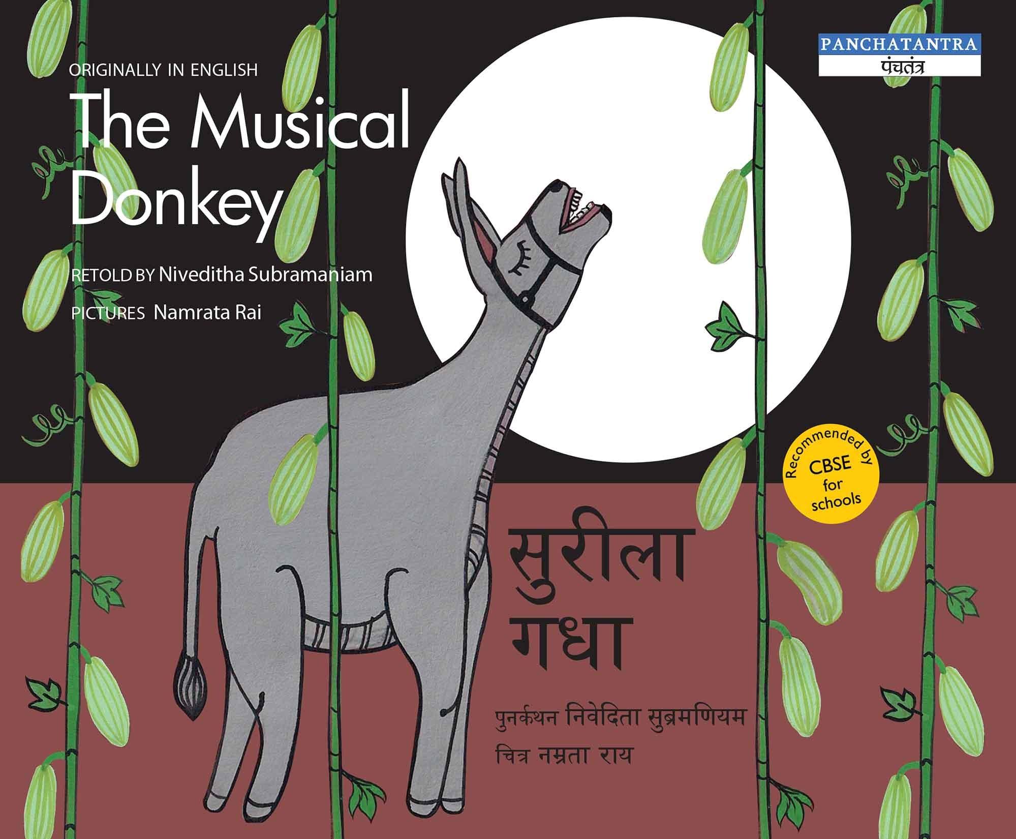 The Musical Donkey/Sureela
