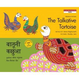 The Talkative Tortoise/Baatuni Kachhua (English-Hindi)