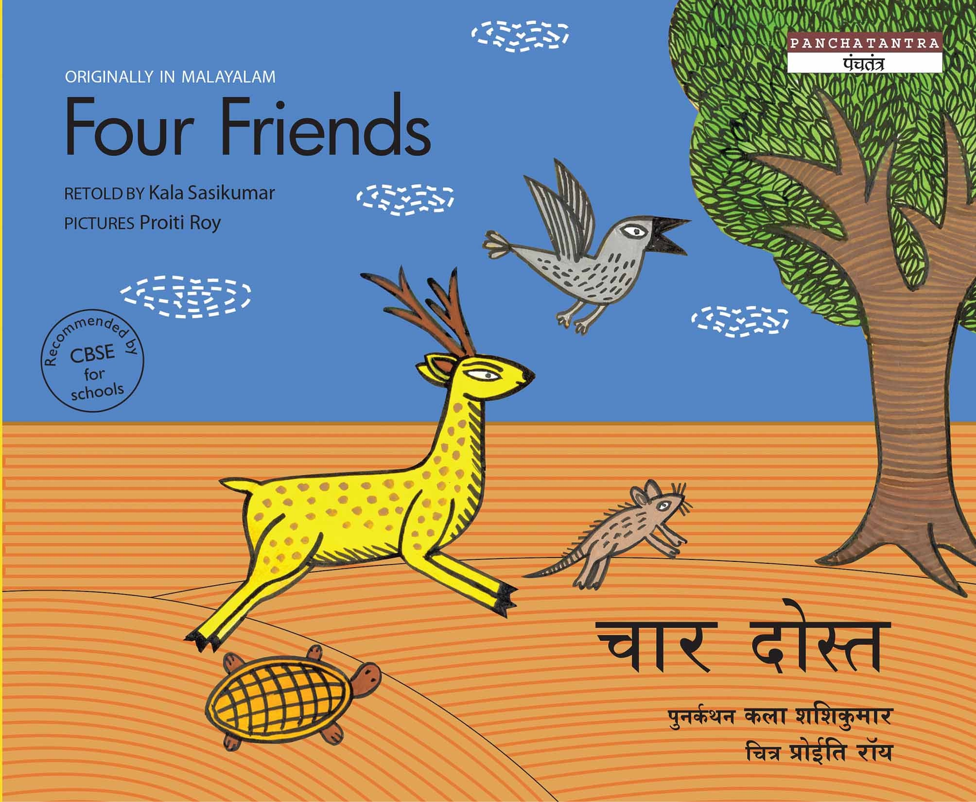 Four Friends/Chaar Dost (English-Hindi)