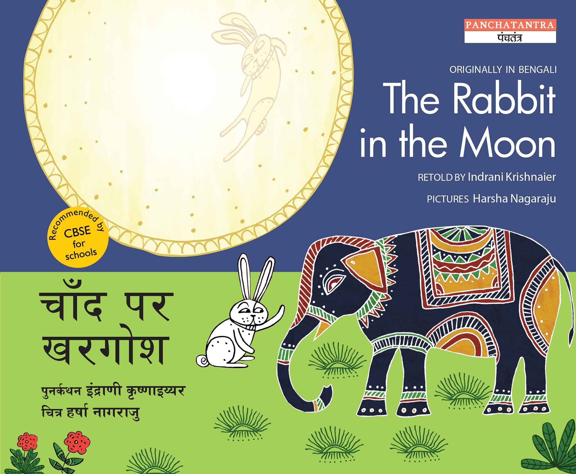The Rabbit In The Moon/Chaand Par Khargosh (English-Hindi)
