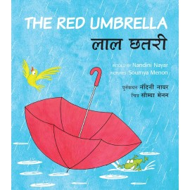 The Red Umbrella/Laal Chhatri (English-Hindi)
