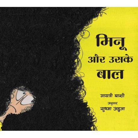 Minu And Her Hair/Minu Aur Uskey Baal (Hindi)