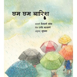 Raindrops/Chham Chham Baarish (Hindi)