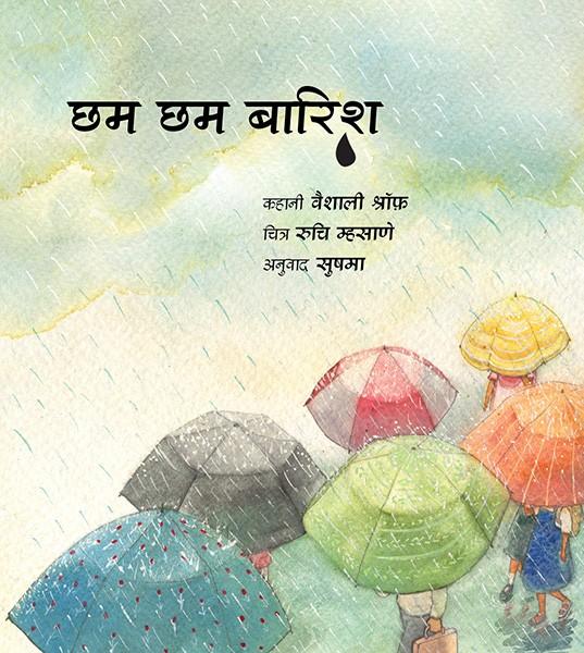 Raindrops/Chham Chham Baarish (Hindi)