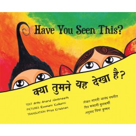 Have You Seen This?/Kya Tumne Yeh Dekha Hai? (English-Hindi)