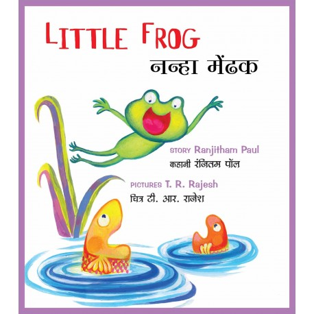 story of water in hindi