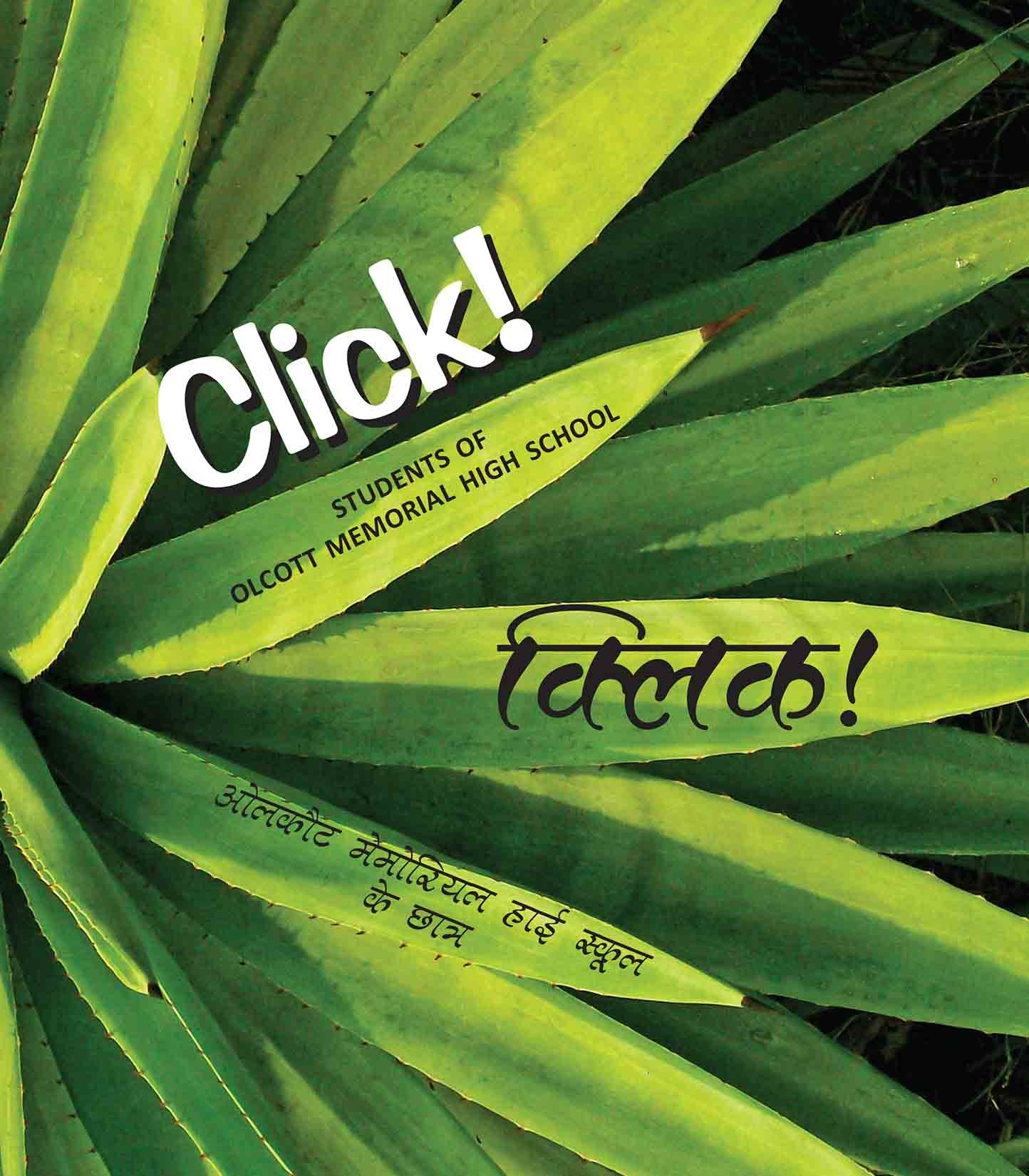 Click!/Click! (English-Hindi)