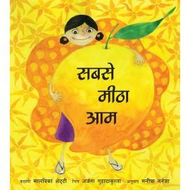 The Sweetest Mango/Sabse Meetha Aam (Hindi)