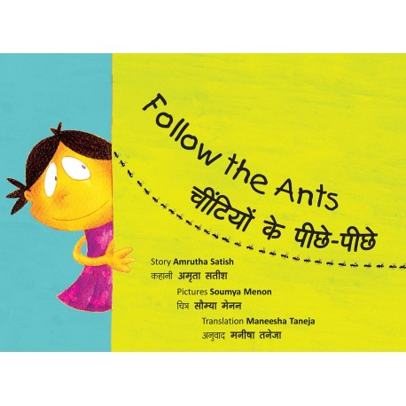 Follow The Ants/Cheentiyon Ke Peeche-Peeche (English-Hindi)
