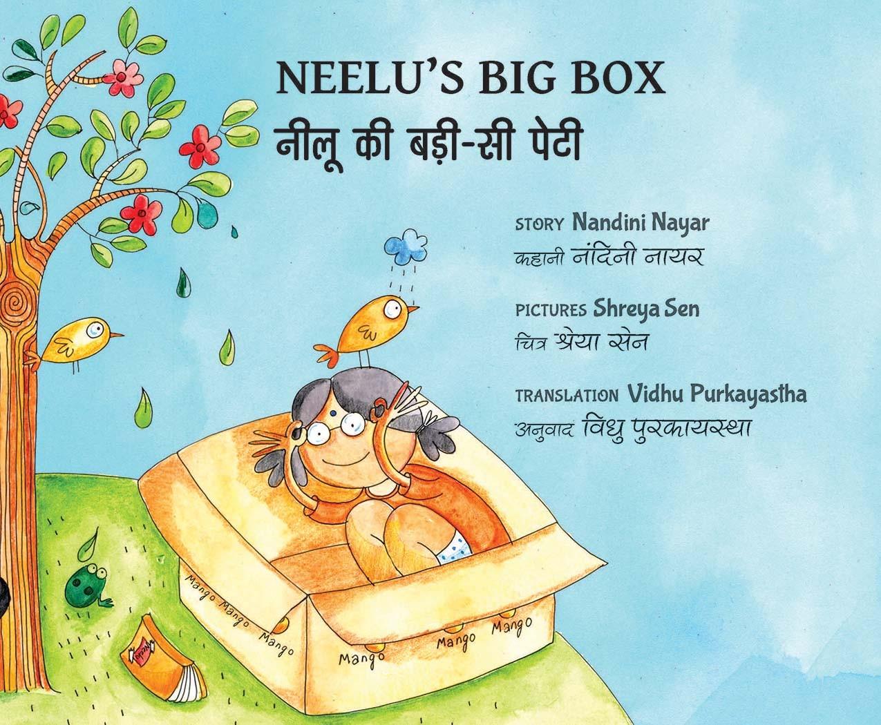 Neelu's Big Box/Neelu Ki Badi-si Peti (English-Hindi)