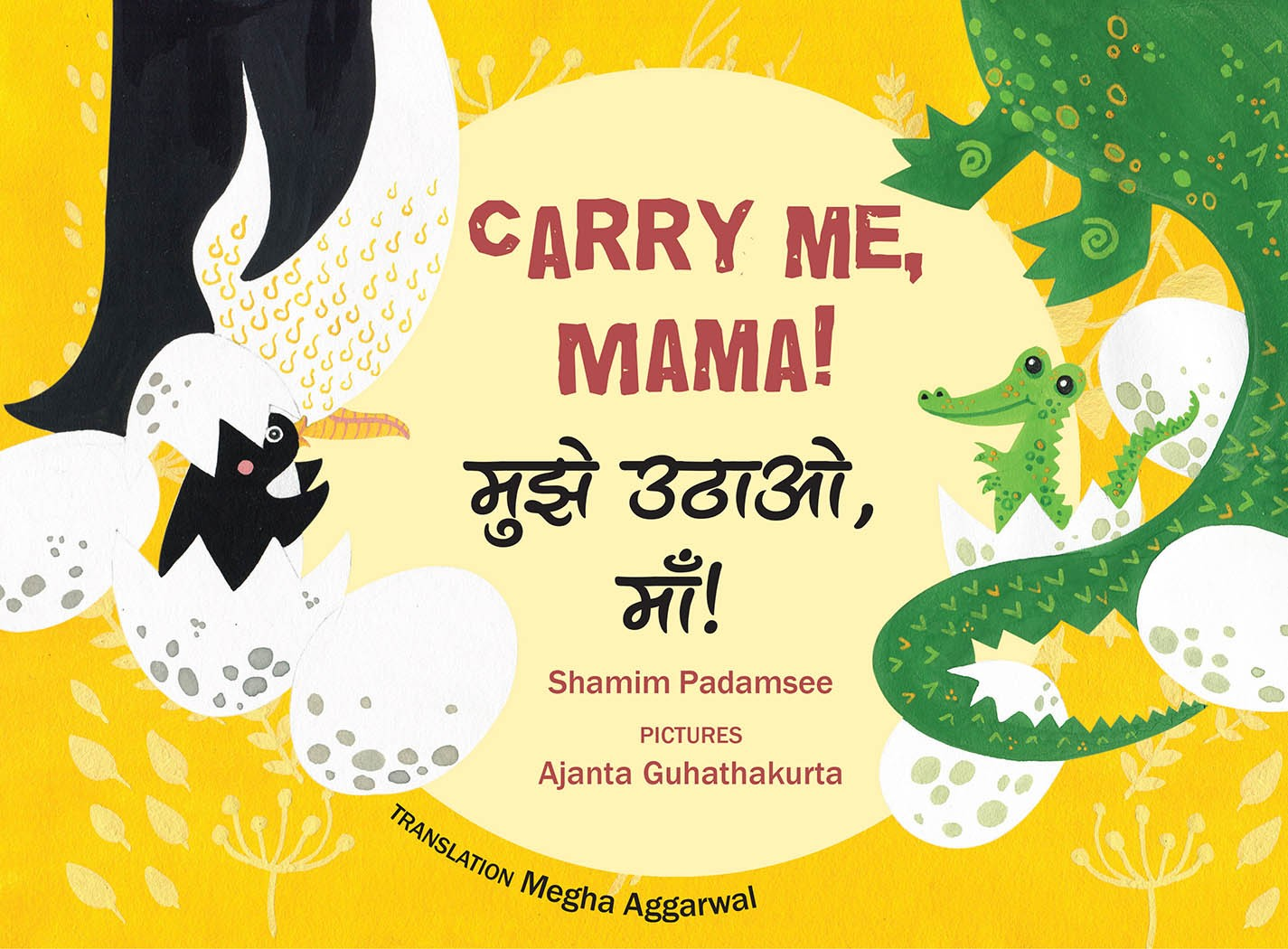 Carry Me, Mama!/Mujhe Uthao, Ma! (English-Hindi)