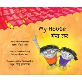 My House/Mera Ghar (English-Hindi)