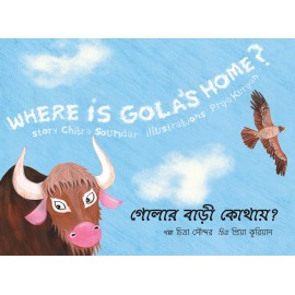 Where Is Gola's Home?/Golaar Baari Kothai? (English-Bengali)