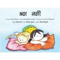 No!/Nahin (English-Hindi)