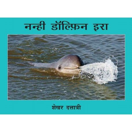 Ira The Little Dolphin/Nanhi Dolphin Ira (Hindi)