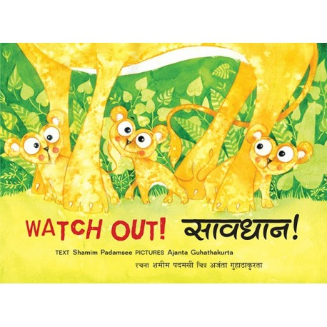 Watch Out!/Savdhan! (English-Hindi)